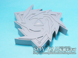ガトランティス帝国ロゴ台座1.png