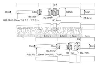 駆逐艦砲身再生産設計図.jpg