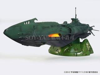 UX-01-7-72dpi.jpg