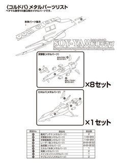 DulLq7rVsAEub63.jpg