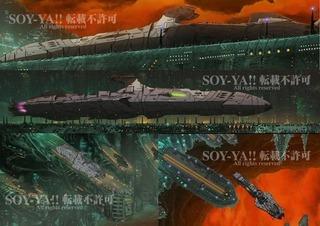 〈ドメラーズIII世〉プラットホーム.jpg