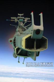 〈主力戦艦〉.png