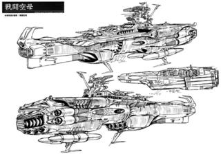 PS版戦闘空母.png