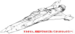 hksu2Vh8.jpg-large断り.png